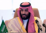 Saudi Crown Prince Mohammed bin Salman speaks during the meeting of Islamic Military Counter Terro