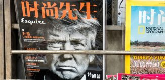 USA President Donald Trump is seen at the cover of a magazine at a news stand.