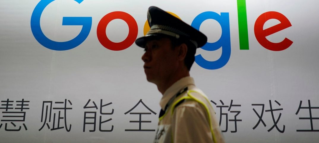 Google is putting its reputation at risk, while employees' opinion is no longer needed. (image: REUTERS/Aly Song)