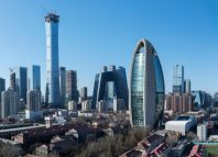 Chinese companies had record amount of corporate bond defaults in 2019